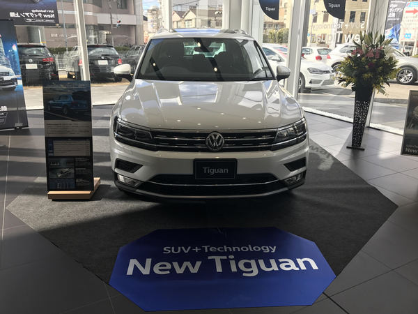 New Tiguan Highline.jpg