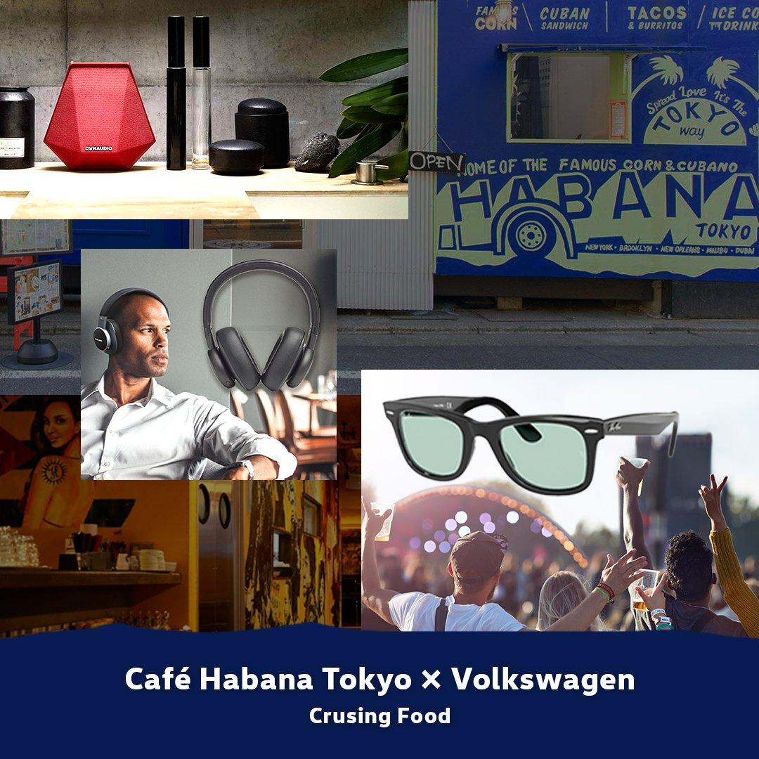 Cafe Habana Tokyo × Volkswagen コラボ企画